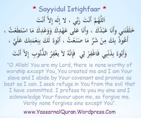 Sayyidul Istighfaar_Text & Translation_YassarnalQuran.Wordpress.Com