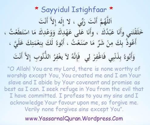 Sayyidul Istighfaar « YasSarNalQuR'aN