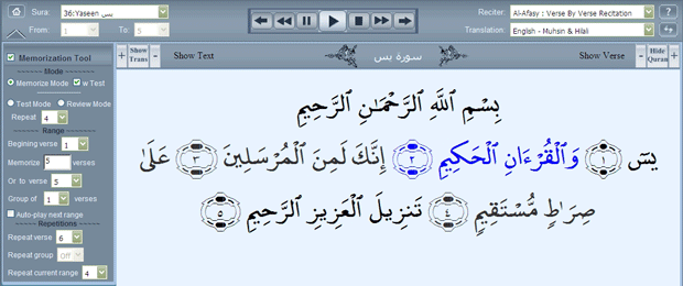 Word by Word Qur'an Reciter and Memorization Tool
