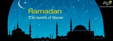 Ramadan_the_month_of_Quran
