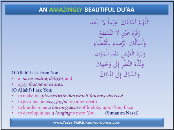 a beautiful du'aa_yassarnalquran.wordpress.