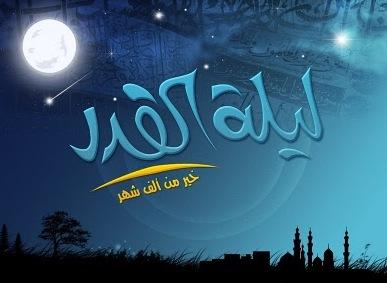 Laylatul Qadr pic