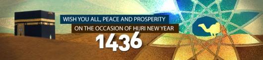 Hijri_2014_Banner_EN