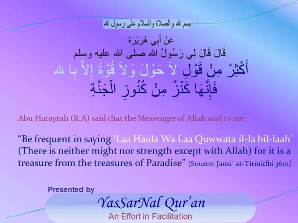Treasures of Paradise_yassarnalquran.wordpress