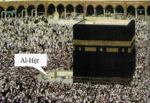 Hateem or Al Hijr
