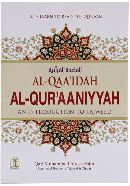 screenshot_introduction-to-tajweed